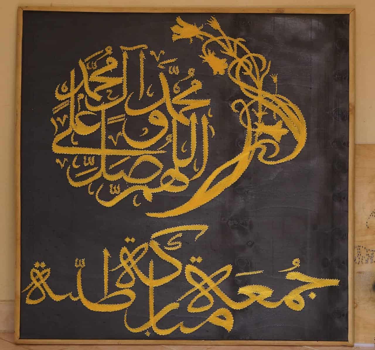 Es ist die arabische Kalligraphie inspiriert von einer Wand die ich auf einer meiner Recherchen nach Inspiration gesehen habe Es bedeutet Gelobt sei Allah